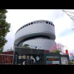 오사카 과학 기술관 여행 사진