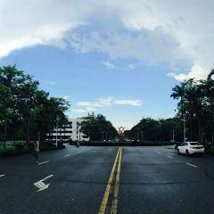 Wuyi University User Photo