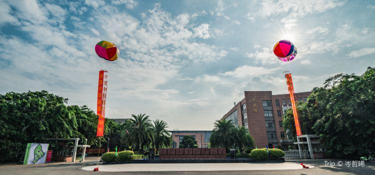 Guangzhou University City3