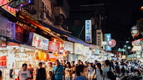 Normal University Night Market