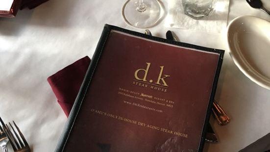 d.k Steak House