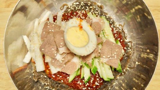 Poki Poki Restaurant