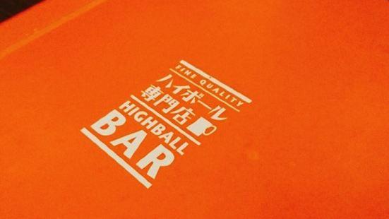 Highball Bar Umeda 1923