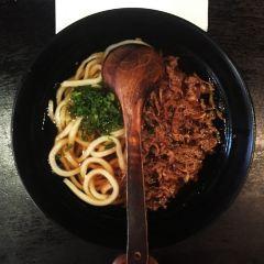 Marugame Monzo User Photo