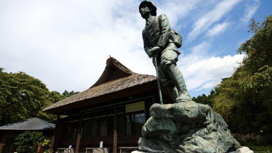 秩父宮紀念公園