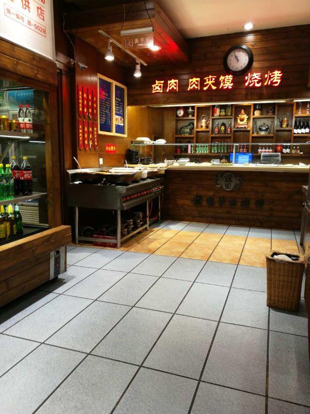 虢國羊肉湯館(政一街店)