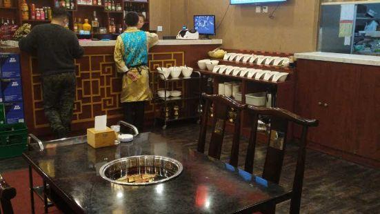 重慶齊齊火鍋(口前店)