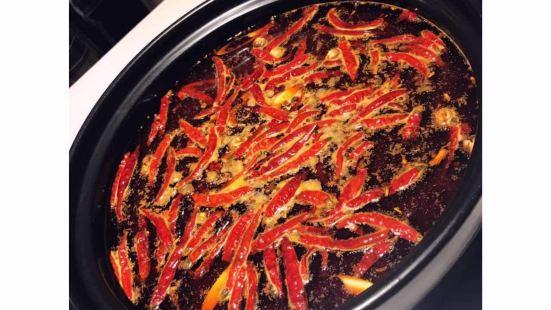 鬰林串串火鍋
