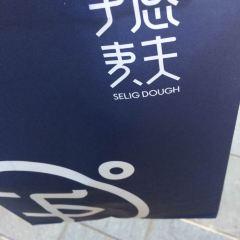 Shou Gan Mai Fu ( Shi Ji Jin Yuan ) User Photo
