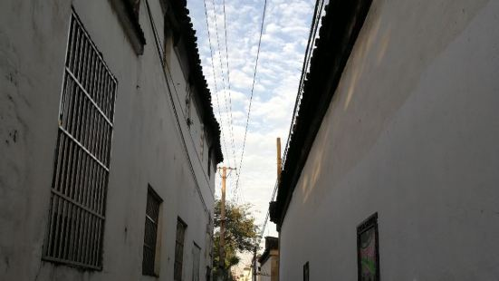 Wangxianma Alley