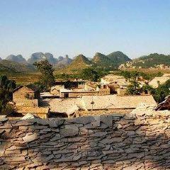 Shitou Village User Photo