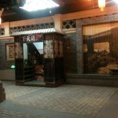 관둥구샹 여행 사진