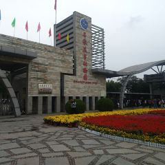 Shijiazhuang City Zoo User Photo