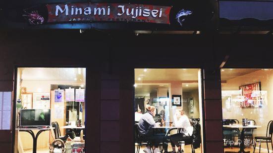 Minami Jujisei Japanese Restaurant