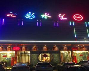 香港-利辛 機票酒店 自由行