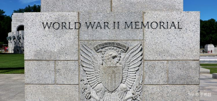 National WWII Memorial2