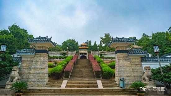 마오쩌둥기념원
