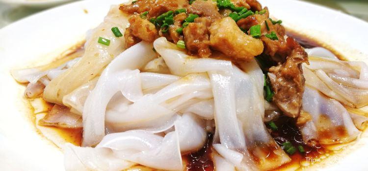 Macao Restaurant( Bei Zhan )2