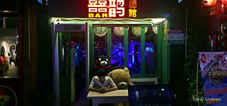 Xi Que Bar2