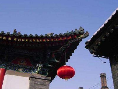 Huxian Confucian Temple
