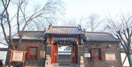 Wangshizhen Memorial Hall