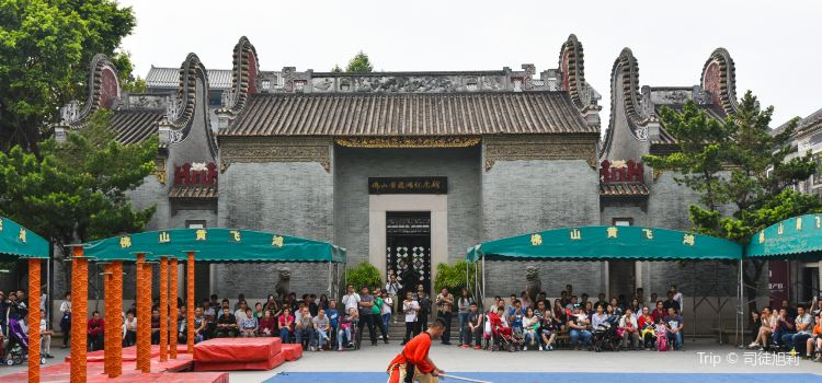 Huang Feihong Memorial Hall1