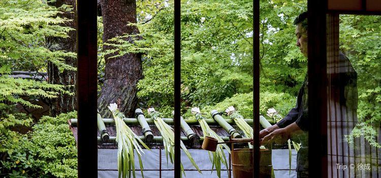 Kyoto Kitcho Arashiyama2