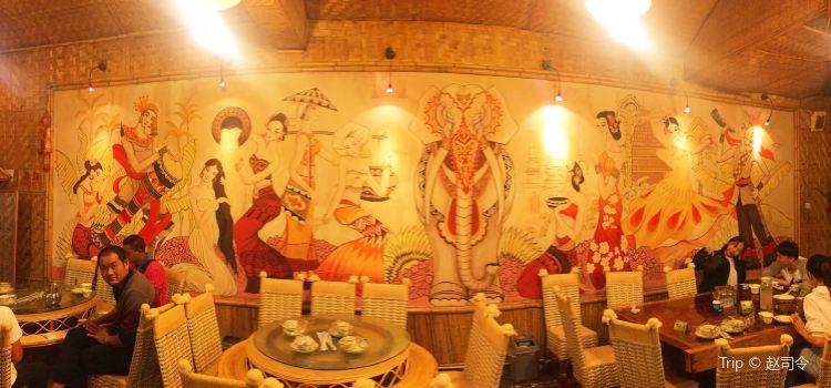 Duo Ge Shui Dai wei Restaurant3