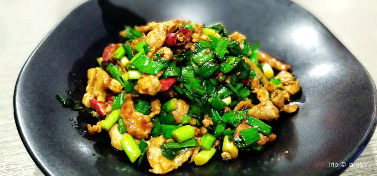 Huanxi Shiwei Yunnan Restaurant3