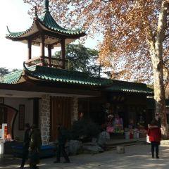 중산공원 여행 사진