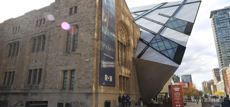 Royal Ontario Museum2