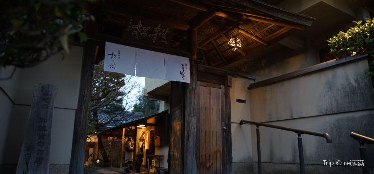 Arashiyamayoshimura2