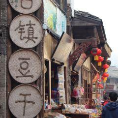 Longxing Ancient Town User Photo
