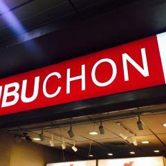 Zubuchon用戶圖片