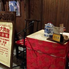 南京大牌檔(蘇寧廣場店)用戶圖片