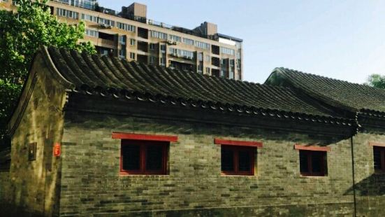 Lilianying Former Residence