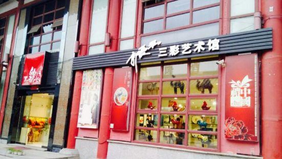 Sancaiyi Flagship Store—China Sancai Art Museum