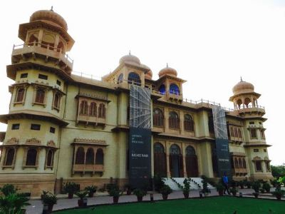 Mohatta Palace Museum