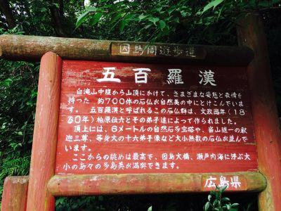 Mt. Shirataki