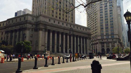 New York City Supreme Court