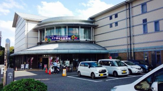 Takatsuki City Shiroato History Museum