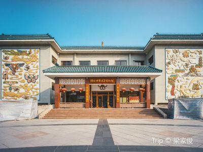 웨이팡 연박물관