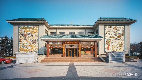 Weifang Kite Museum