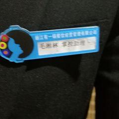 麗江有一鍋用戶圖片