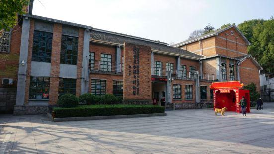 麗水攝影博物館