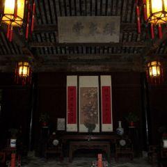 Caiyitang User Photo