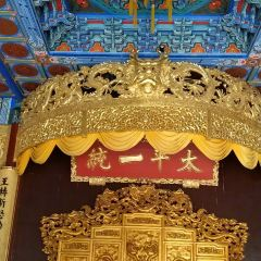 Presidential Palace of Nanjing User Photo