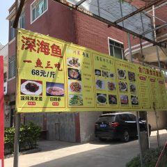 Jinmen Food( Da Deng Fen ) User Photo