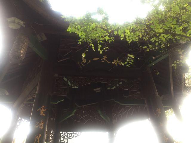 Hongzhushan Forest Hot Spring