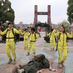 Hangzhou Paradise Park User Photo